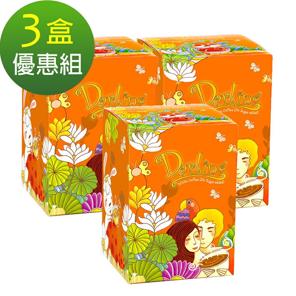 《親愛的》團團賺˙白咖啡(不加糖)*3盒(送馬克杯) 0