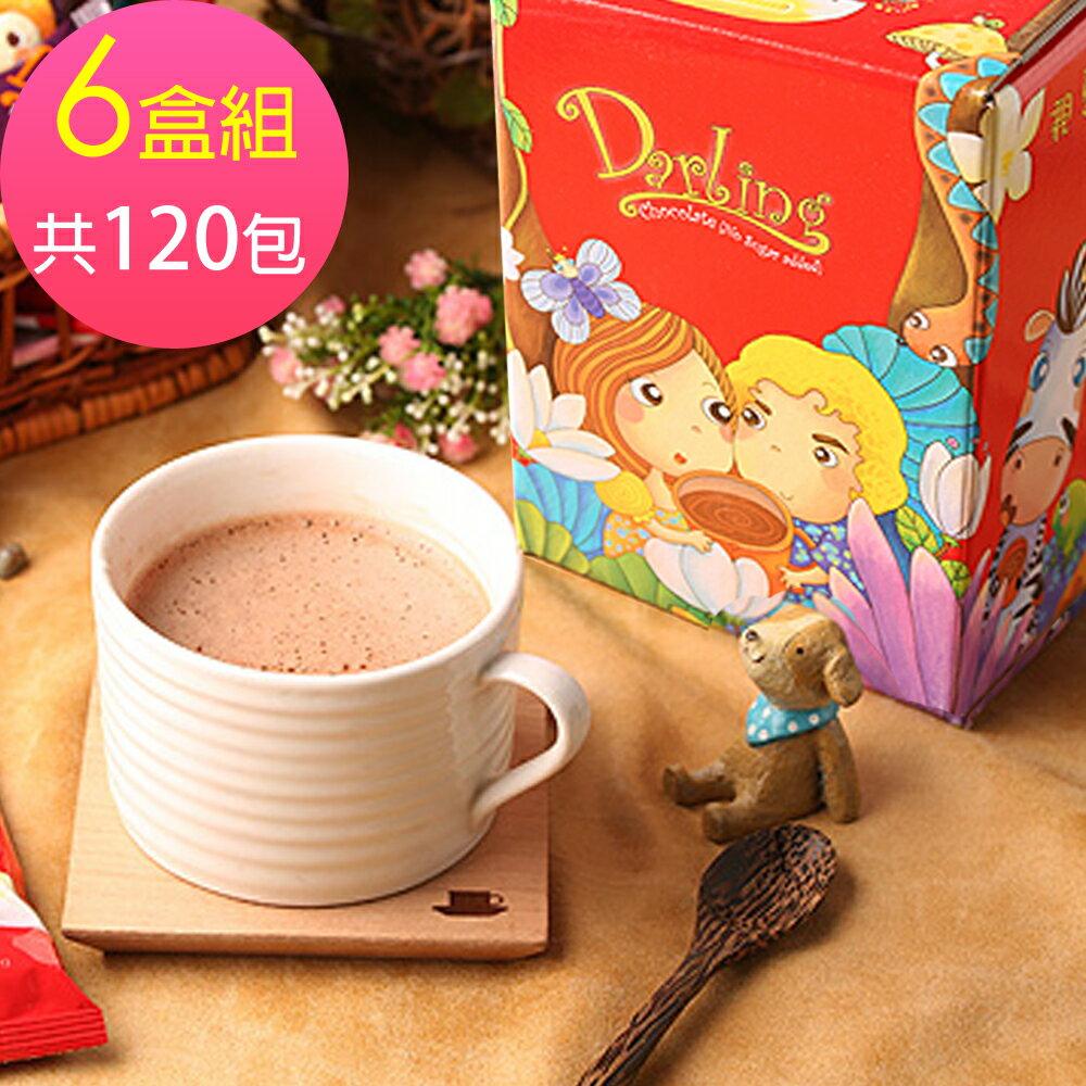 《親愛的》團團賺˙巧克力(不加糖)*6盒 0