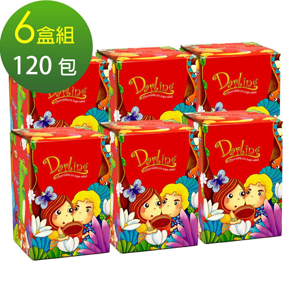 《親愛的》團團賺˙巧克力(不加糖)*6盒 2