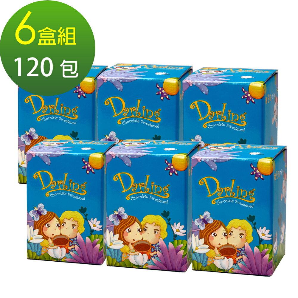 ↘市價5折★《親愛的》團團賺˙湛藍香甜巧克力*6盒 1