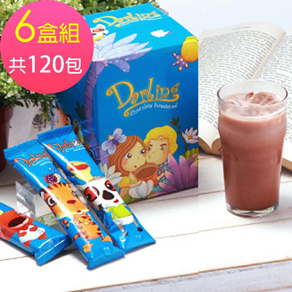 ↘市價5折★《親愛的》團團賺˙湛藍香甜巧克力*6盒 0