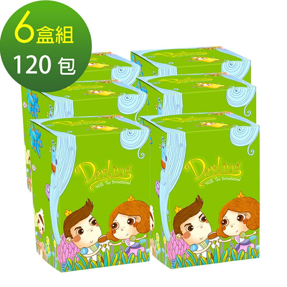 《親愛的》團團賺˙香濃泡沫奶茶*6盒(120包) ,樂天熱銷NO.1 4