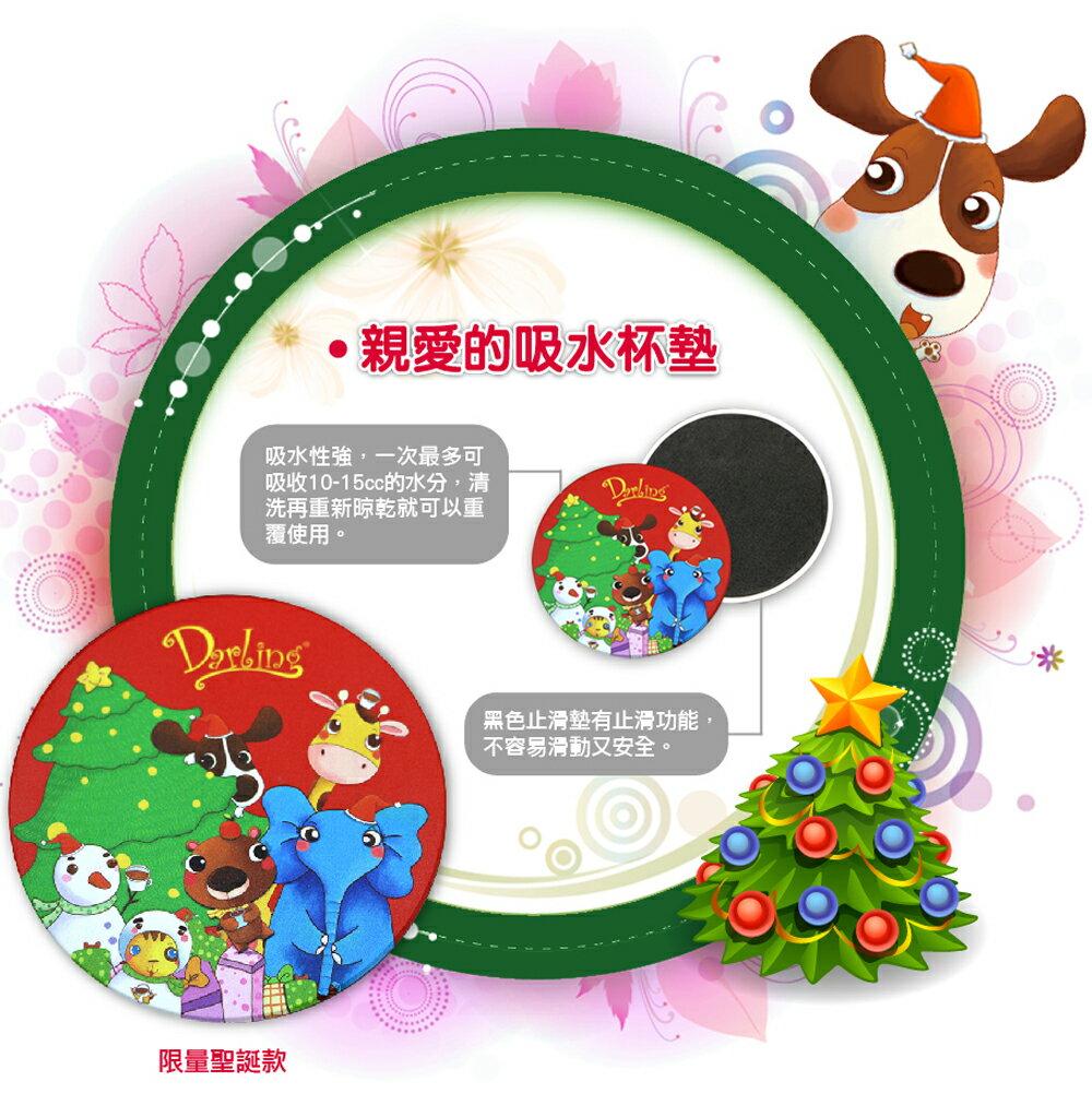 《親愛的》限量 歡樂聖誕款陶瓷吸水杯墊 - 限時優惠好康折扣