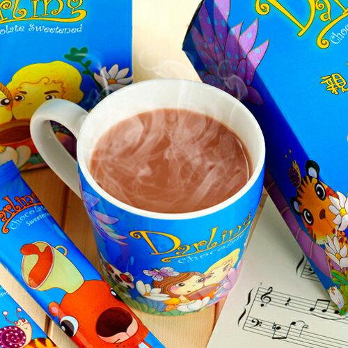 ↘市價5折★《親愛的》團團賺˙湛藍香甜巧克力*6盒 6