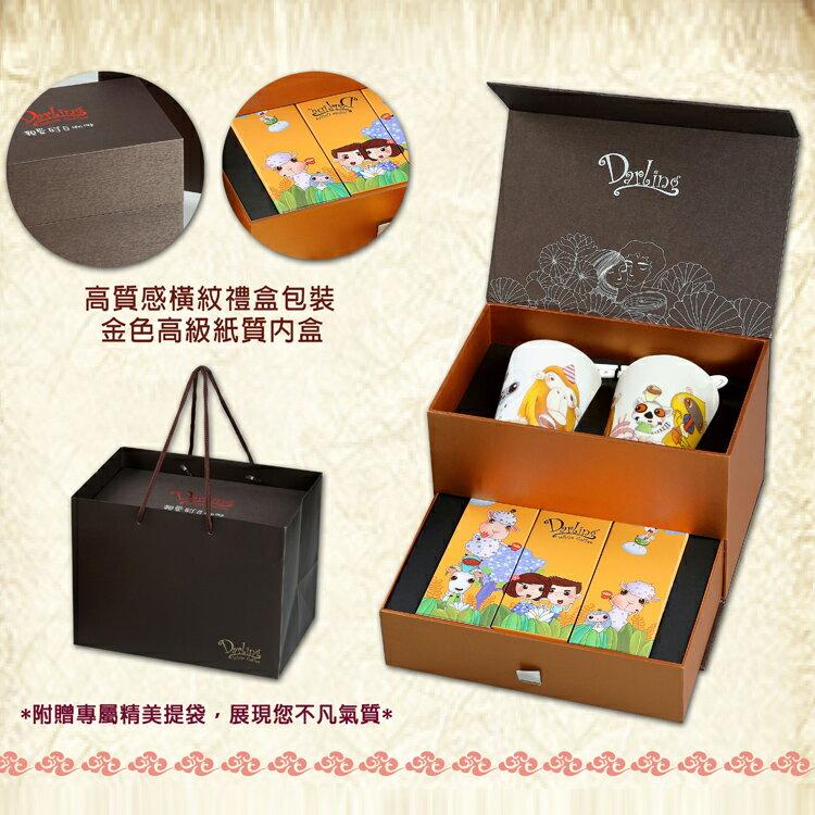 《親愛的猴年大吉》限量錦盒(一盒/二盒) 3