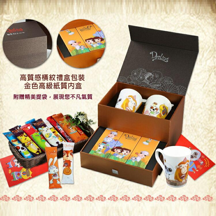 《親愛的猴年大吉》限量錦盒(一盒/二盒) 4