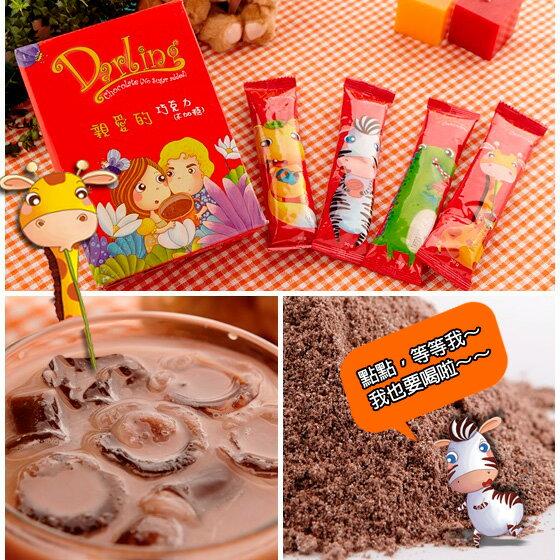 《親愛的》巧克力(不加糖)10包(30g/包) 1
