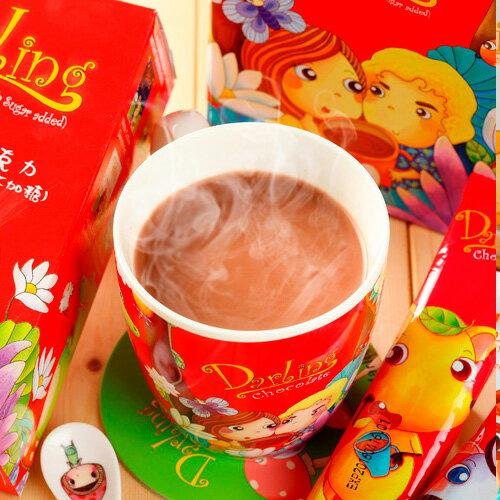 《親愛的》巧克力(不加糖)10包(30g/包) 3