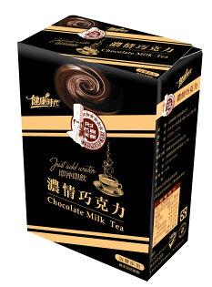 【PGi CUISINE DE CHEF名廚美饌】濃情巧克力(10入)