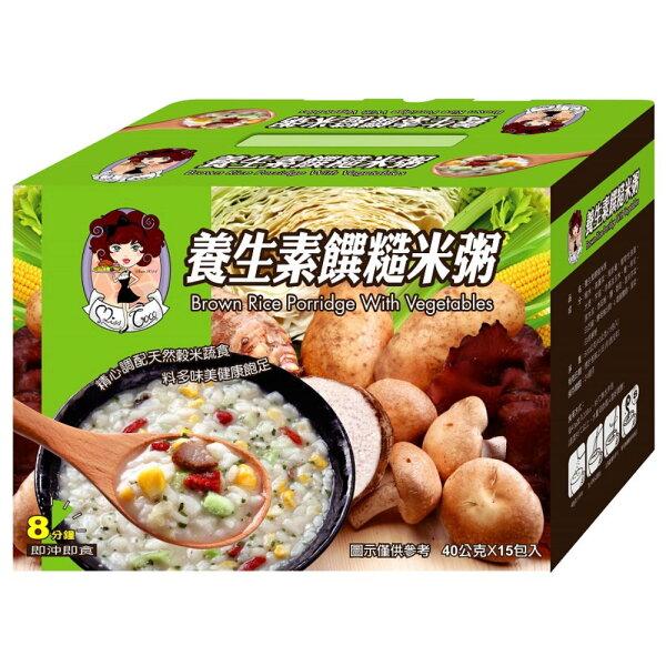 【Miss CoCo】養生素饌糙米粥禮盒裝(15入)