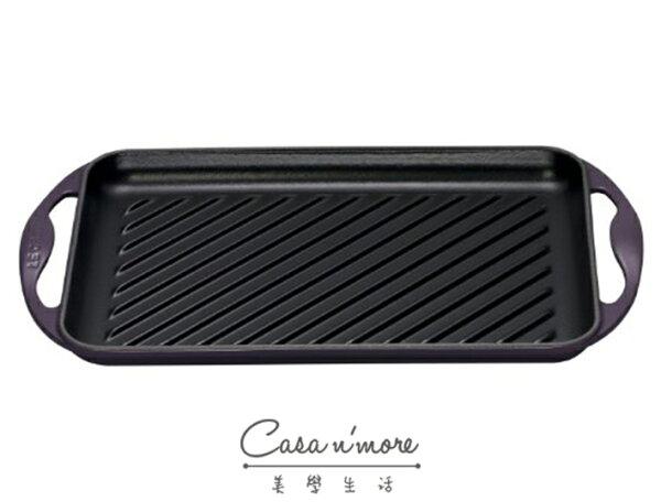 Le Creuset 鑄鐵 烤盤 牛排鍋 煎鍋 長方形 紫 法國製