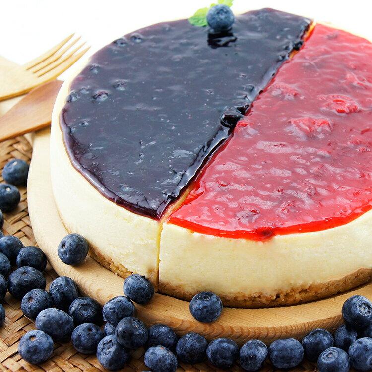 ❤8吋極限雙莓❤【伯恩乳酪工坊】一半草莓約瑟芬+一半藍莓超濃乳酪★讓你一次吃到兩種口感的乳酪美味【伯恩乳酪工坊】感謝食尚玩家&愛玩客等20家媒體推薦!!#熱搜美食#彌月禮盒#伴手禮#乳酪蛋糕#療癒系甜點 1