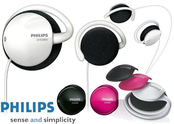 PHILIPS 飛利浦 SHS3800 可換殼耳掛式耳機,公司貨保固