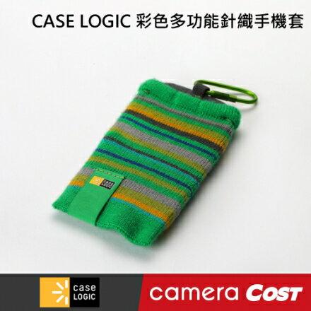 ★只要11元★ CASE LOGIC 凱思 CASE LOGIC 凱思 UKP 彩色多功能針織手機套 保護套 - 限時優惠好康折扣