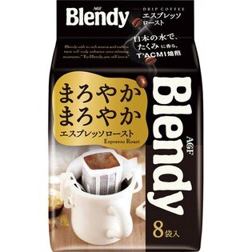 【AGF出品】 Blendy焙煎士濾式咖啡-濃縮 8袋入 56g