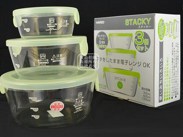 快樂屋♪日本原裝進口(made in japan) HARIO 3入微波玻璃保鮮盒