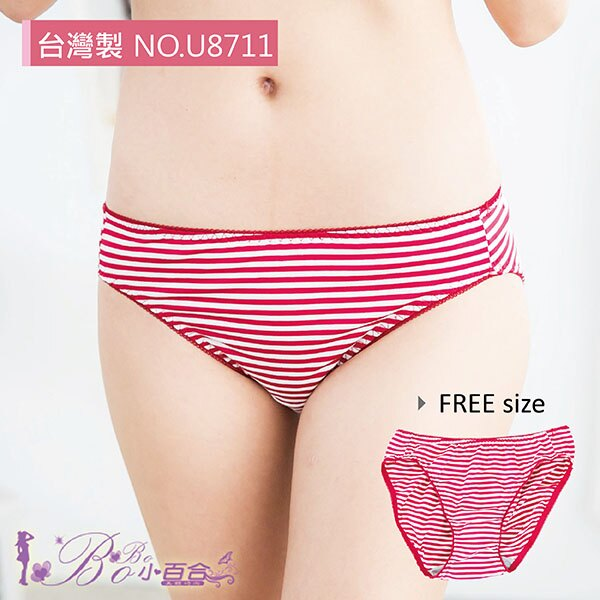 內褲 條紋妙女孩 舒適 好穿~波波小百合~U8711 製 ~  好康折扣