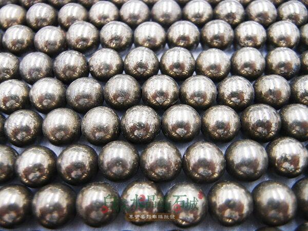 白法水晶礦石城 祕魯-天然 黃鐵礦 愚人金 10mm 礦質 串珠/條珠  首飾材料