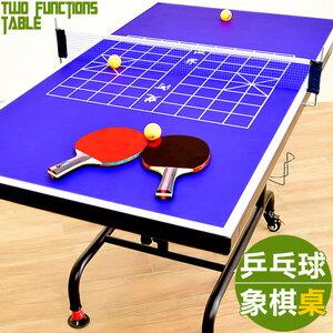 130X75折合桌球桌+象棋桌(送桌球拍.乒乓球)乒乓球桌乒乓球拍桌球台.象棋盤桌遊戲機遊戲桌.摺合折疊桌摺疊桌.推薦哪裡買C167-140Z