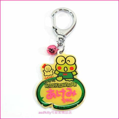asdfkitty可愛家☆有泛黃大眼蛙鑰匙圈-1991年出品-日本絕版商品