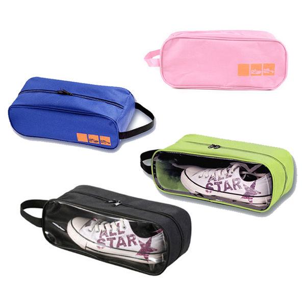 防水透氣鞋包 旅行運動收納袋