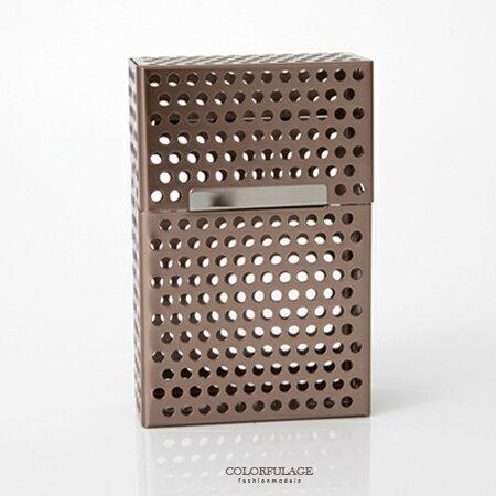 香菸盒 鏤空洞洞造型磁扣式煙盒 獨特型男時尚風格 色澤質感設計 柒彩年代【NL143】輕巧易攜帶 0