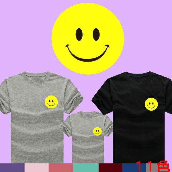 ◆快速出貨◆T恤.情侶裝.班服.MIT台灣製.獨家配對情侶裝.客製化.純棉短T.左胸簡單黃色笑臉【YC366】可單買.艾咪E舖 0
