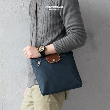 斜背包 素面皮革搭配質感尼龍材質小側背包 輕巧攜帶方便 多色可選 柒彩年代【NZ473】單個售價 - 限時優惠好康折扣
