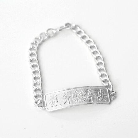 925純銀手鍊 護身平安鎖片造型兒童手環 彌月送禮 抗過敏抗氧化【NPA25】 0