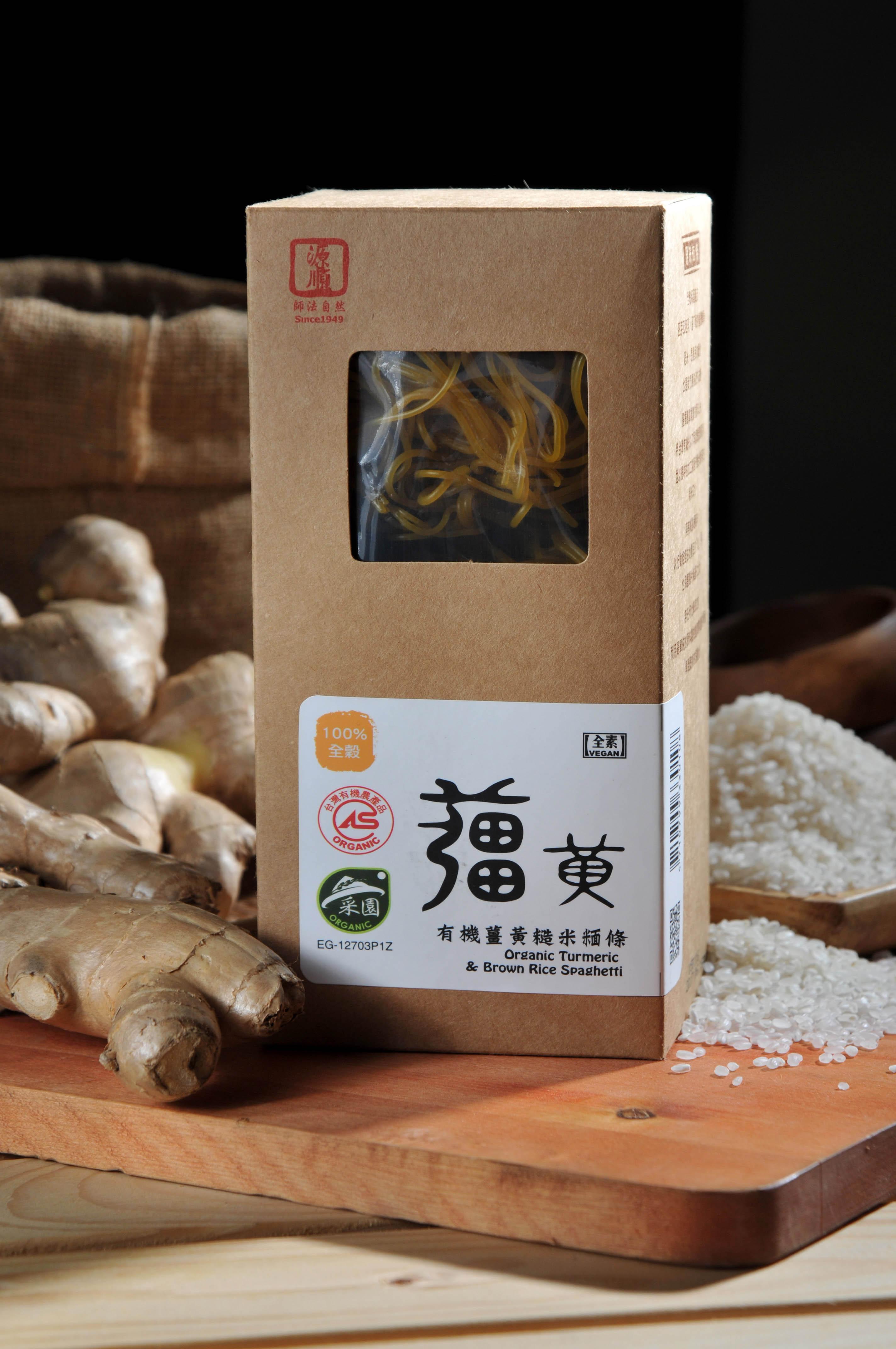 源順 有機薑黃糙米糆條^(240公克 盒^) ~  好康折扣