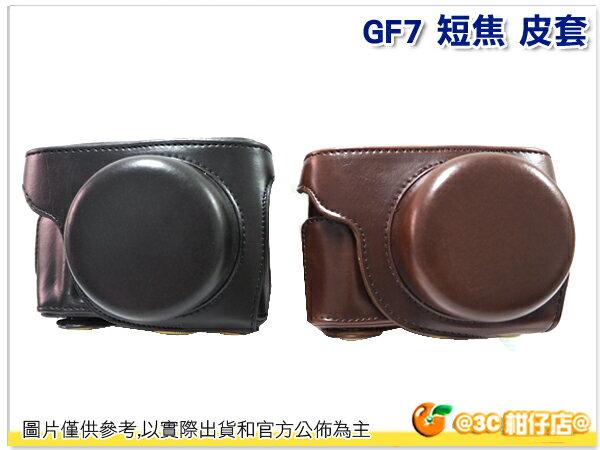GF7 短焦 復古皮套 附背帶 兩件式皮套 復古包 相機包 保護套 12-32 14-42
