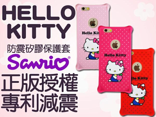 Hello Kitty 三麗鷗 正版授權 俏皮系列 4.7吋 iPhone 6/6S I6 IP6S 手機套 四角加強 防撞 防摔保護套/矽膠 軟膠 保護殼/手機殼/禮品/贈品/TIS購物館