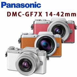 PANASONIC LUMIX DMC-GF7X + 14-42mm(公司貨)