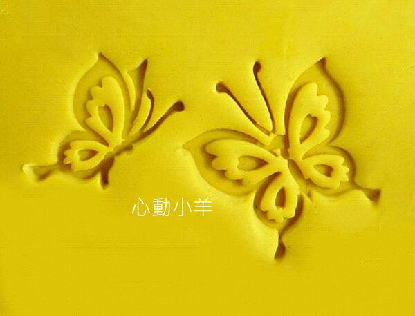 心動小羊^^2隻蝴蝶手工皂DIY材料 工具 手工皂皂章 皂印 皂章 圖案章樹脂透明皂章