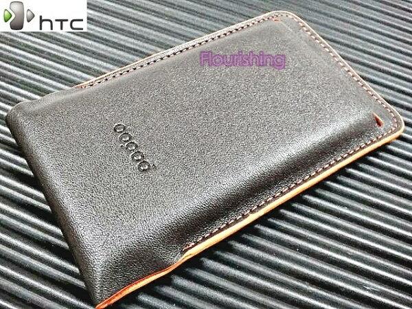 HTC A6262-HERO 原廠皮套