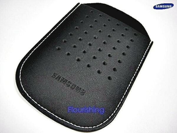 Samsung S3650 原廠平口套