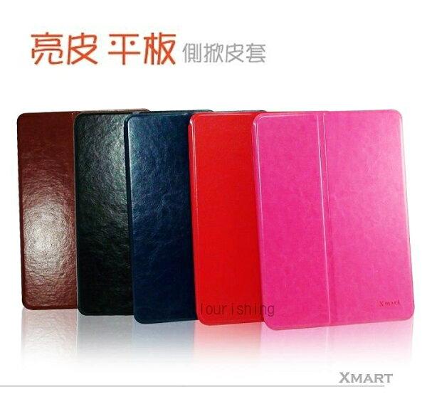 Xmart Apple iPad mini/iPad mini 2/iPad mini 3 亮皮平板保護皮套/側翻皮套/平版皮套/保護套