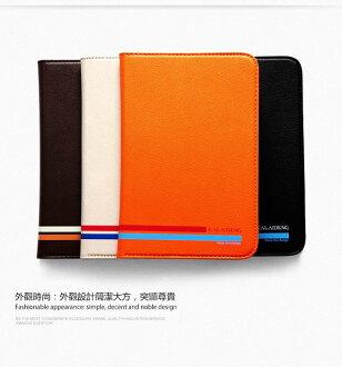 KALAIDENG 卡來登 萬能系列 7吋 皮套/立架式 HTC Flyer/GSmart 7 Tab/長江 U-ta Book-1/MSI Enjoy 71