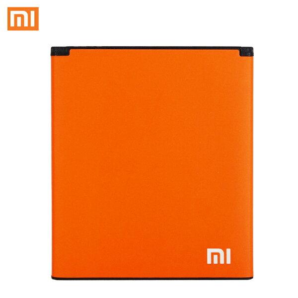 MIUI Xiaomi 紅米 2/紅米機/紅米1S 專用 原廠電池/電池【BM44/BM41】2200mAh