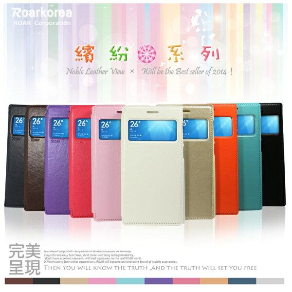 繽紛系列 Sony Xperia T2 Ultra D5303 皮革視窗側掀皮套/可立式/磁吸式/保護套/矽膠套/手機套/皮套