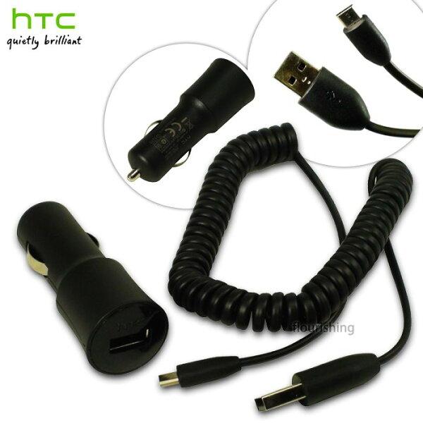 HTC CC C200 原廠車充/車用充電器 (micro USB) G5 Nexus one/CHT-8000//Desire HD A9191 G10/HD7 T9292/Touch2 T3333/Desire Z A7272