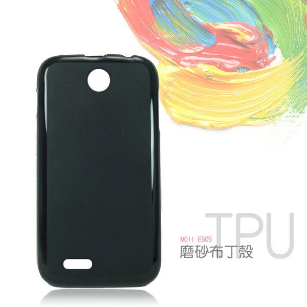 Moii E505 專用 TPU亮面保護軟殼/背蓋式保護殼/軟式保護殼/外殼/手機套/保護套