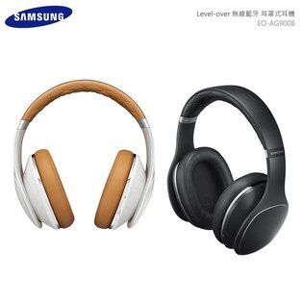 SAMSUNG 原廠藍芽 Level-over 高音質摺疊耳罩式耳機 / EO-AG900B/ 頭戴式耳機/耳罩式耳機/高音質耳機/高舒適/3.5mm/東訊公司貨