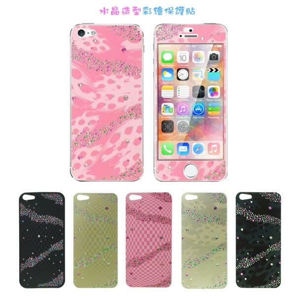 ☆獨特新上市☆Apple iPhone 5 水晶造型彩繪保護貼 前框保護貼+背蓋保護貼/造型保護貼