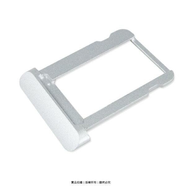APPLE iPad2  專用 原廠 SIM卡蓋/卡托/卡座/卡槽/SIM卡抽取座