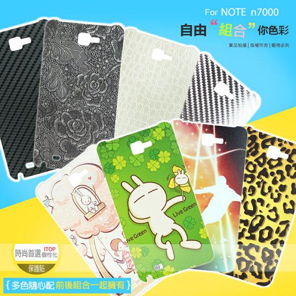 ☆獨特新上市☆Samsung Galaxy Note N7000 I9220 造型彩繪保護殼 前框保護貼+背蓋保護貼/造型保護貼/背蓋/邊框保護膜