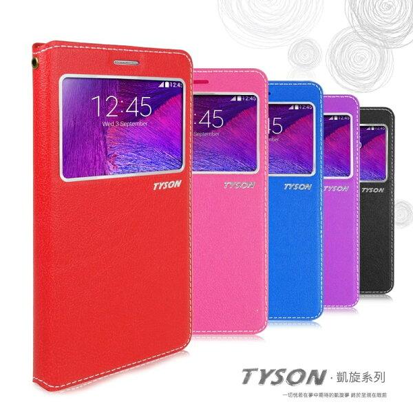ASUS ZenFone 2 ZE500CL Z00D 5吋  凱旋系列 視窗皮套/保護套/手機套/立架式/軟殼