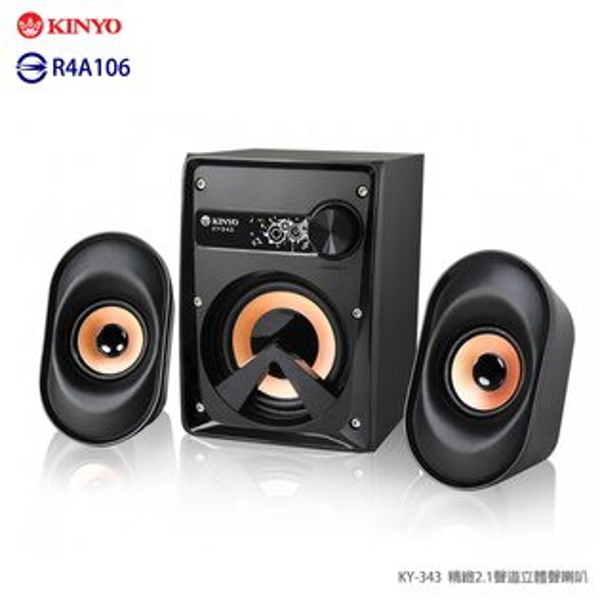 KINYO 耐嘉 KY-343 立體聲喇叭/2.1聲道/木箱音響/ MP3/喇叭/超重低音/音樂播放/AUX 音源線