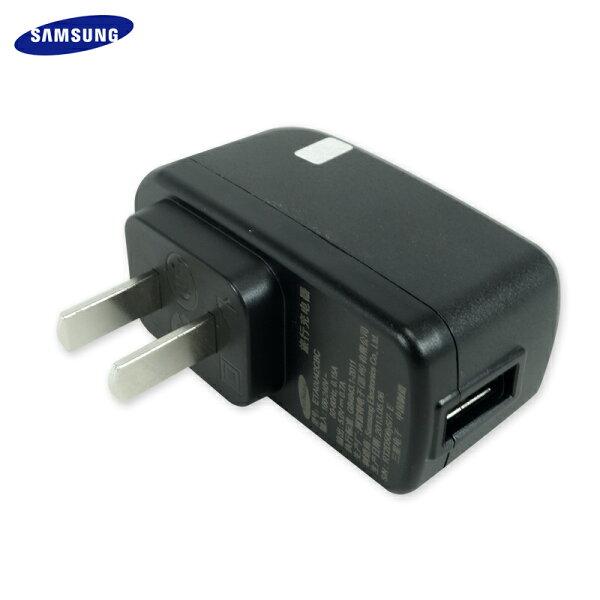 Samsung Galaxy S Duos S7562 原廠旅充頭/充電器 S5600H/S5570/S5600/S5628/Wave575/S5750 /ACE/S7270/I8750/I9260/S4/I8260/I9200/I9152 /I8552/I9190/M5650/M6710/M7600/M8910/S359 /S3550/Wave2/S5250/S5260/S5350/S5500/i619 /s5380/s6500