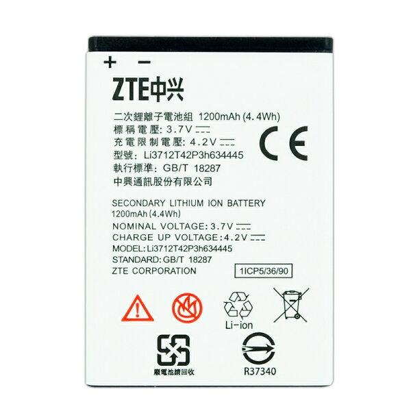 台灣大哥大 TWM Amazing A4S 原廠電池/電池 【Li3712T42P3h634445】1200mAh